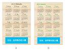 ショッピング卓上カレンダー 木製卓上カレンダー ヒノキ製 60枚入