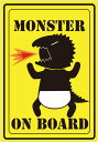 【文字の変更無料!!お好きな文字に変更できます】Baby in car Kids 赤ちゃんが乗っています Baby on board monster 吸盤タイプ 車 オリジナル お先にどうぞ 安全運転 アピール サイン