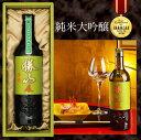 勝山酒造(本舗)