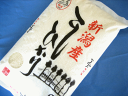 It is rice of the extreme popularity. 5 kg of 24 yearly output Koshihikari from Niigata