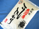 It is rice of the extreme popularity.5 kg of 24 yearly output Koshihikari from Uonuma, Niigata