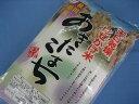 送料無料で天日干しのうまい米を全国へ直送28年産 秋田県産あきたこまち天日乾燥はぜかけ米 10kg