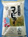 神様がほれた米、三重県産23年産  コシヒカリ10kg 送料無料