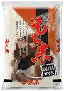 もち米 1.4kg 30年産 熊本県産ヒヨクモチ