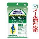 【メール便選択可】 小林製薬 グルコサミン コンドロイチン硫酸 ヒアルロン酸 240粒(約30日分)
