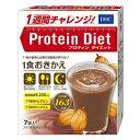 DHC プロティンダイエット ココア味 (50g×7袋入)