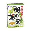 セルライト対策に山本漢方製薬 明日葉茶100% (2.5g×10包)