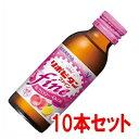 リポビタンファイン 100ml×10本 【指定医薬部外品】