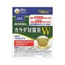 DHC カラダ対策茶W 20包(20日分)【機能性表示食品】