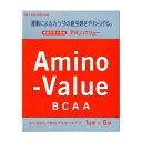 アミノバリューパウダー8000 (47g×5袋) 【機能性表示食品】