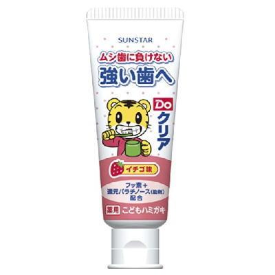 Do(ドゥー)クリア こどもハミガキ イチゴ味 70g 【医薬部外品】
