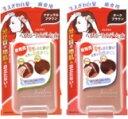 柳屋 ジョスラン ヘアカバーファンデーション 13g 【化粧品】