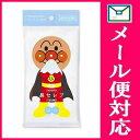 【メール便選択可】ネピア アンパンマン鼻セレブ ITSUMO 80枚(40組)