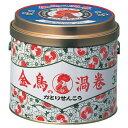 金鳥の渦巻 30巻 缶入り【防除用医薬部外品】
