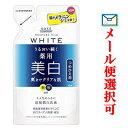 【メール便選択可】モイスチュアマイルド ホワイト ミルキィローション つめかえ125ml 【化粧品】