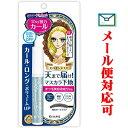 ヒロインメイクSP カールキープ マスカラベース 6g 【化粧品】