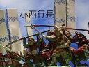 [完成品] 小西行長 +家臣3体 4体セット 合戦 ジオラマ 戦国武将 関ケ原 フィギュア プラモデル 宇土城 時代模型 1/72サイズ