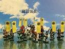 [完成品] 織田信長 27体セット 合戦 ジオラマ 戦国武将 天下布武 フィギュア プラモデル 安土城 時代模型 1/72サイズ