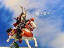 [完成品] 最上義光 1体 合戦 ジオラマ 戦国武将 フィギュア プラモデル 山形城 時代模型 1/72サイズ