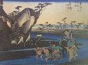[ジオラマ完成品]広重 東海道五十三次 18 興津 (静岡県静岡市) 保永堂版 ケース付き ミニ18サイズ 浮世絵 ジオラマ
