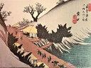 [ジオラマ完成品]広重・英泉 木曽街道(中仙道)六拾九次 16 安中 (群馬県安中市) ケース付き ミニ18サイズ 浮世絵 ジオラマ