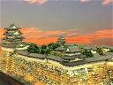 城ミニ 完成品 尼崎城 ケース付き ミニサイズ 日本の城 お城 ジオラマ 模型 プラモデル 城郭模型