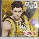【中古】戦国BASARAマガジン Vol.5 CDのみ