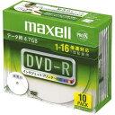 日立マクセル DVD-R 16倍速 インクジェット対応 10枚P