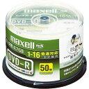 日立マクセル DVD�R 16倍速 インクジェット対応50枚SP