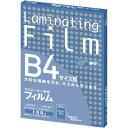 アスカ ラミネーターフィルム B4サイズ 100枚入