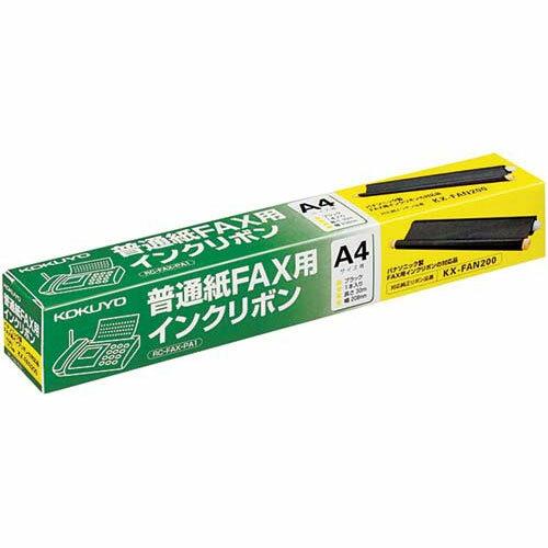 コクヨ ファクシミリ用インクリボン パナタイプ 1本入の商品画像