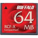 バッファロー コンパクトフラッシュカード 64MB