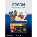 エプソン スーパーファイン紙 A3 1冊(100枚)
