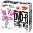 三菱化学メディア DVD−R 16倍速インクジェット対応 10枚P