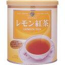 日本ヒルスコーヒー モダンタイムス レモン紅茶 550g