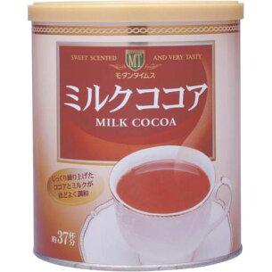 ヒルスコーヒー タイムス