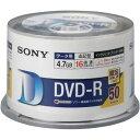 ソニー DVD−R 16倍速インクジェット対応 50枚SP★合計1,800円以上で送料無料