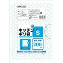 オルディプラスプラスキッチンポリ袋S 増量タイプ【あす楽対応_関東】