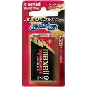 日立マクセル 乾電池 アルカリ ボルテージ 角形 9V