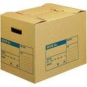 コクヨ 文書保存箱 A3ファイル用 フタ差し込み式