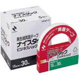 ニチバン ナイスタックビジネスパック15mm×30m 5巻【HLSDU】