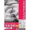 コクヨ 写真用紙 光沢紙 A4 1冊(100枚)