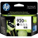 HP 純正インク HP920XL(CD975AA) 黒