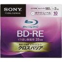 ソニー 録画用BD−RE 10枚パック関連ワード【SONY、Blu-ray、映像メディア】