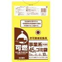 ケミカルジャパン 名古屋市 事業系許可業者用ゴミ袋可燃45L10P関連ワード【ゴミ袋 ごみ袋 レジ袋】