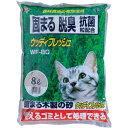 アイリスオーヤマ ウッディフレッシュ 8L×4袋【1fif】