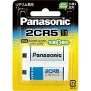パナソニック 乾電池 リチウム電池 カメラ用 2CR5