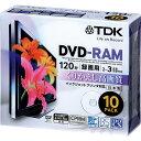 TDK DVD-RAM 録画用120分 CPRM対応 2-3倍速 DRAM120DPB10U 10枚 1パック【取寄商品】関連ワード【ティーディーケー、ティーディーケイ、DVDRAM、記録用メディア】