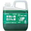 サラヤ シャボネット石鹸液ユ・ム 5kg