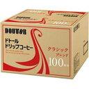 ドトールコーヒー ドリップコーヒー クラシックブレンド 100袋